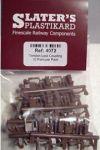 Slaters 4mm Tension Lock Couplings Pack of 10